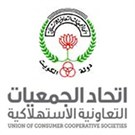 Union of Consumer Co-Operative Societies