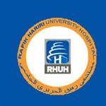 Rafic Hariri University Hospital - Jnah (Bir Hassan), Lebanon