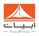 شركة أبيات - الكويت