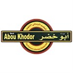 Beit Abou Khodor Restaurant - Hawally Branch - Kuwait