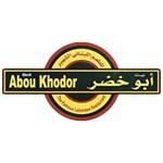 مطعم بيت أبو خضر - فرع حولي - الكويت