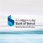 Bank Of Beirut - Achrafieh (Sioufi) Branch - Lebanon