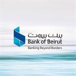 بنك بيروت - فرع الأشرفية (السيوفي) - لبنان