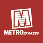 مترو اكسبرس - فرع عمشيت - لبنان