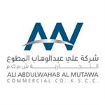 شركة علي عبدالوهاب المطوع التجارية - الكويت