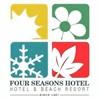 Four Seasons Halat Hotel & Beach Resort - Halat, Lebanon