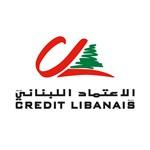 Credit Libanais Bank - Ras Beirut (Hamra) Branch - Lebanon
