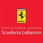 سكوديريا لبنان - الدورة، لبنان