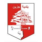 Jezzine Municipality - Lebanon
