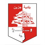 بلدية جزين - لبنان