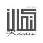 حلويات عكنان - فرع صيدا - لبنان