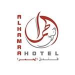 Al Hamra Hotel - Sharq, Kuwait