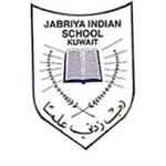 مدرسة الجابرية الهندية - الجابرية، الكويت