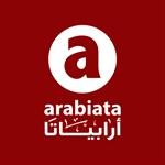 مطعم أرابياتا - فرع الفروانية - الكويت