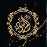Al Marshoud Group - Salam (Co-Op) Branch - Kuwait