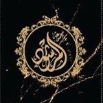 مجموعة المرشود - فرع الري سنتر 2 - الكويت