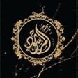 مجموعة المرشود - فرع السلام (الجمعية) - الكويت