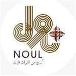 Noul Vintage Furniture - Sharq (Al-Hamra Mall), Kuwait