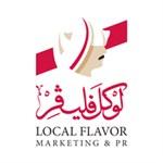لوكل فليفر - الصالحية، الكويت