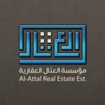 Abdul Razzak Issa Al-Attal Real Estate Est. - Qibla, Kuwait
