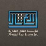 مؤسسة عبدالرزاق عيسى العتال العقارية - القبلة، الكويت