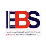 شركة الإمارات لأنظمة المباني الحديدية - مجمع دبي للإستثمار، الإمارات