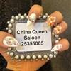 China Queen Ladies Salon - Jabriya, Kuwait