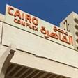 مجمع القاهرة