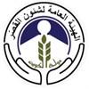 الهيئة العامة لشئون القُصّر - الكويت
