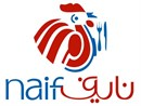 Naif Chicken Restaurant - Hadiya (Co-op) Branch - Kuwait