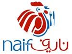 مطعم دجاج نايف - فرع أبو حليفة - الكويت