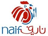 مطعم دجاج نايف - الكويت