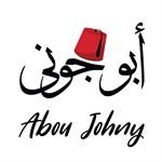 مطعم أبو جوني - فرع السالمية - الكويت