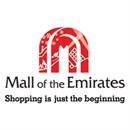 مول الإمارات - دبي