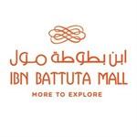Ibn Battuta Mall - Dubai, UAE