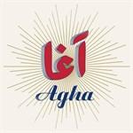 Snack Al Agha Restaurant