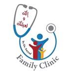 Family Clinic - Saida, Lebanon