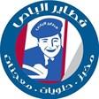 Fatayer Al Baas