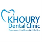 عيادة خوري لطب الاسنان - ، لبنان