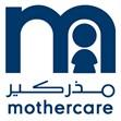مذركير - فرع الرقعي (مستشفى الأمومة) - الكويت
