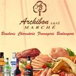 Archibon Supermarket , Lebanon