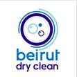 Beirut Dry Clean Laundry