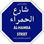 Al Hamra Street Cafe - Salmiya, Kuwait