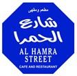Al Hamra Street
