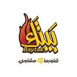 Baytak Restaurant - Haret Hreik, Lebanon