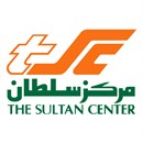 The Sultan Center TSC - Jabriya Branch - Kuwait