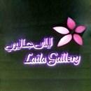 Laila Gallery Mall - Salmiya - Kuwait