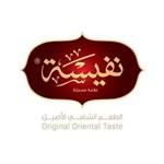 Nafeeseh Sweets - Hawally, Kuwait