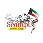 مطعم سكامبي سي فوود فيلدج - (دار الأوبرا)، الكويت