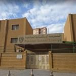 المدرسة الباكستانية السالمية - الكويت